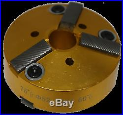 52-65mm @ 60° & 75° Valve Seat Cutter for #6257 T&E Tools 6257-C6